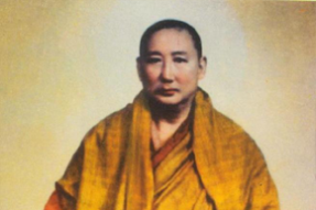 Master Nenghai