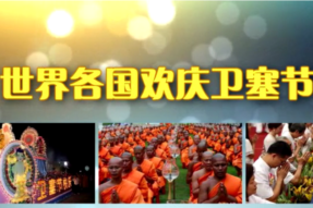 Vesak Day Celebrations In Nations Around The World