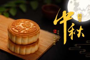 2015 Moon Festival Celebration