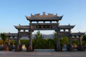 How Many Ancestor Courts of Buddhism Sects in Xi'an?