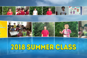 [Video] 2018 Summer Class
