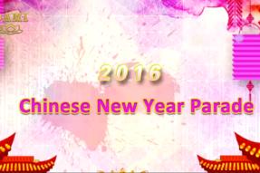 2016 Spring Festival Parade