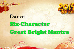 [Dance] Six-Character Great Bright Mantra