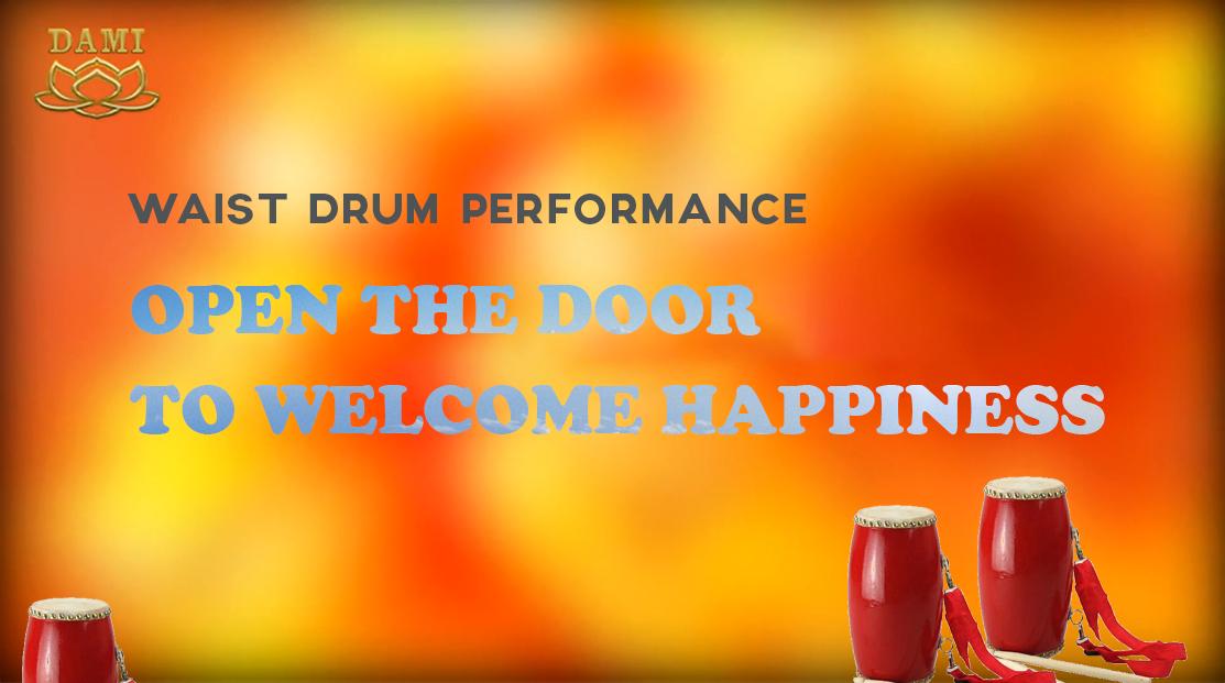 [Dance] Open the Door to Welcome Happiness