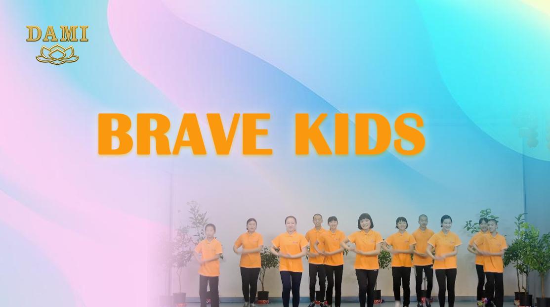 [Dance] Bravery Dudu