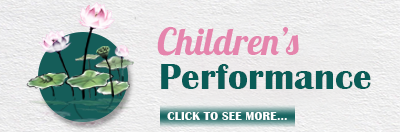 Children's Performances