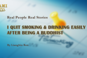 Quit Smoking & Drinking After Being A Buddhist
